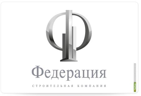 Строительная компания «Федерация» дарит квадратные метры!