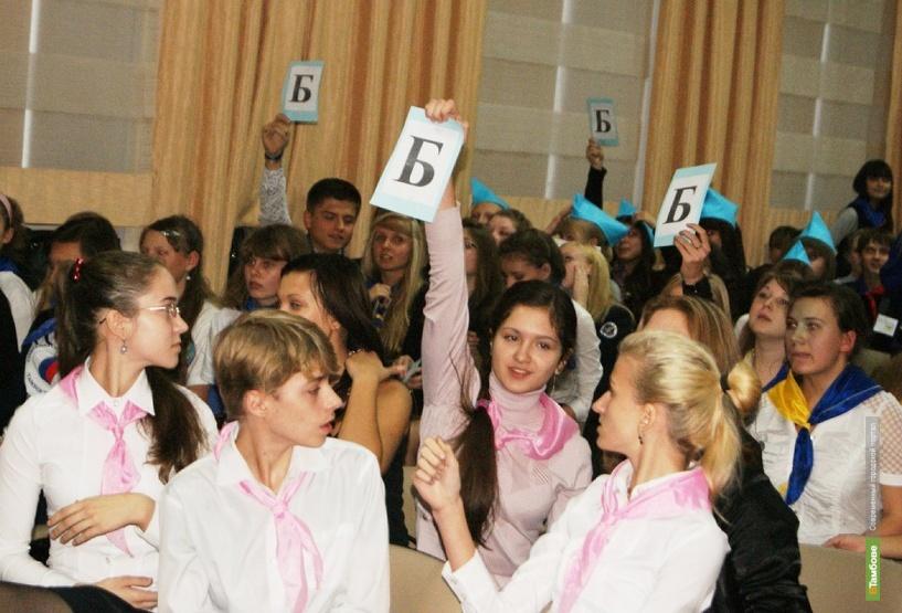 В Доме молодежи обсудили главный закон страны