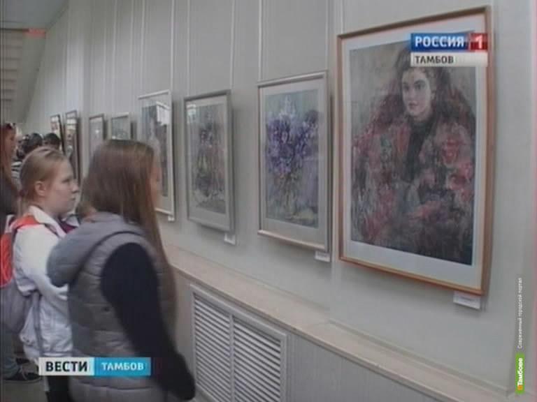 В тамбовском Доме художников открыли выставку Людмилы Яковлевой