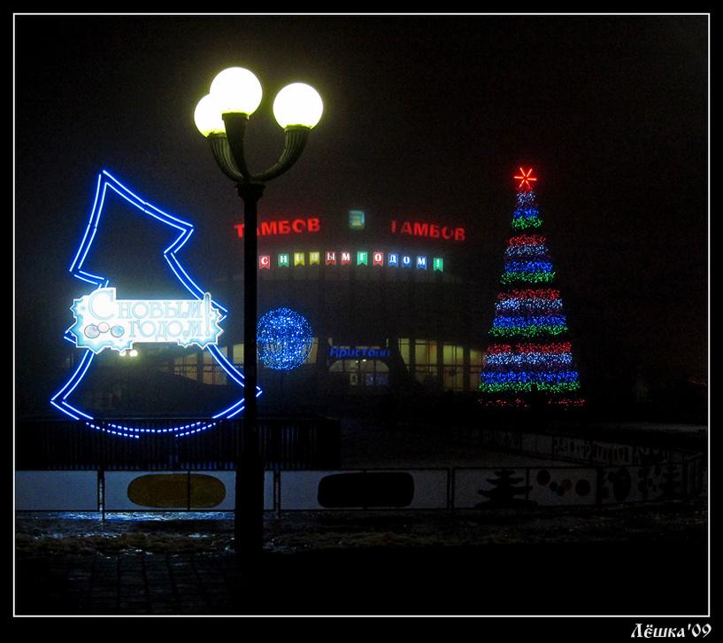 Тамбовчан на Новый год ждет культурное изобилие
