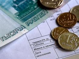 Тамбовчане будут платить за квартиру по новым квитанциям