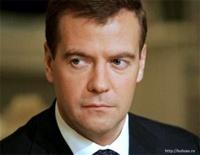Дмитрий Медведев собирается создать новое правительство