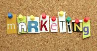 Маркетинг помогает продавать