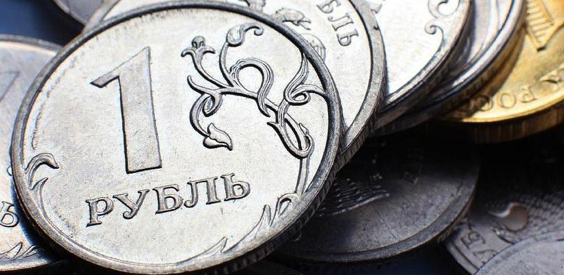 Глава Минэкономразвития призвал россиян быть готовыми к колебаниям курса рубля