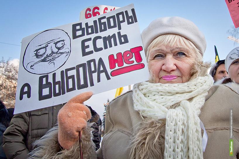 За полгода на Тамбовщине выросло количество избирателей