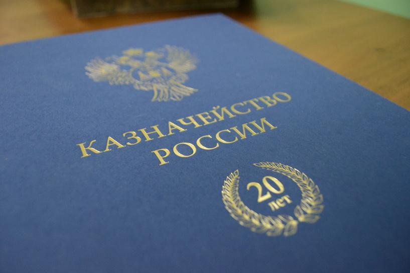 В Тамбове открылся областной музей казначейства