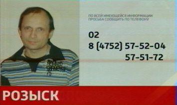 Полицейские объявили в розыск 45-летнего тамбовчанина