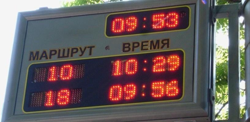 Автобусные остановки в Мичуринске оборудуют электронными табло