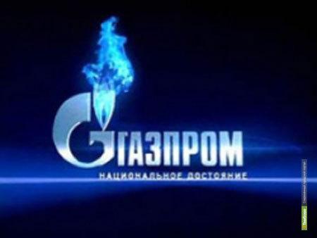 Компания «Газпром» больше не самая прибыльная в мире