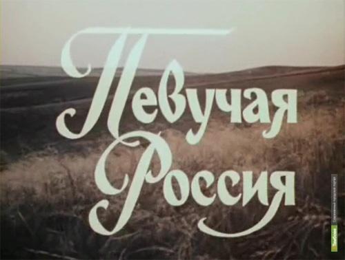 Тамбовчан познакомят с музыкальной стороной дореволюционной жизни