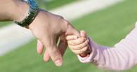Депутаты хотят запретить усыновление в страны, применившие санкции