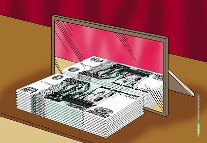 Тамбовчане вложили 22,3 миллиона рублей в копилку будущих пенсий