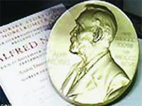 Нобелевскими лауреатами по экономике стали исследователи биржевых цен