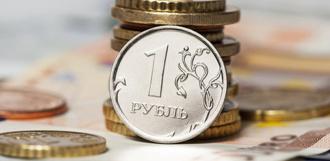 Минэкономразвития РФ: готова первая версия плана по росту экономики до 2025 года