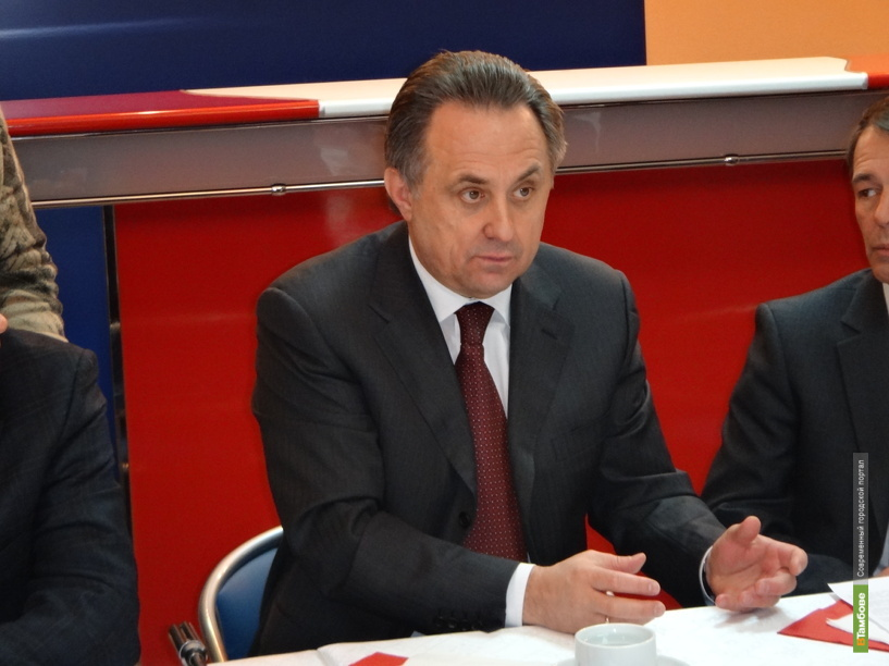 Виталий Мутко похвалил тамбовские спортобъекты в телепередаче