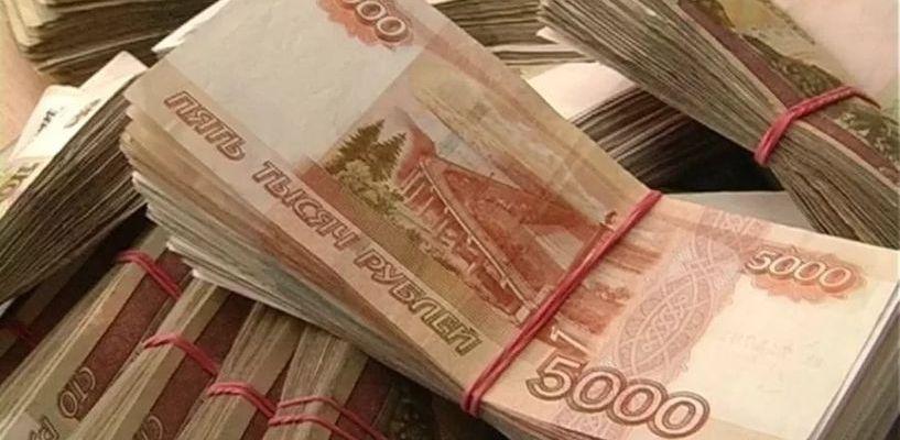 Контрольно-счётная палата области заявила о нецелевом использовании 700 миллионов рублей