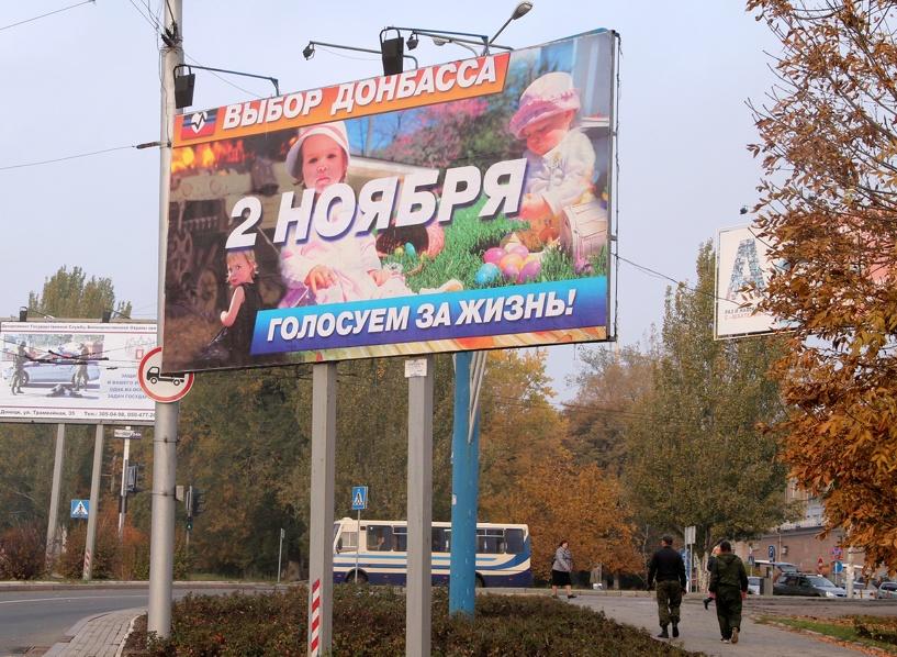 США пригрозили России новыми санкциями из-за выборов в ДНР и ЛНР