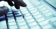 Американские чиновники опасаются мести российских хакеров за санкции