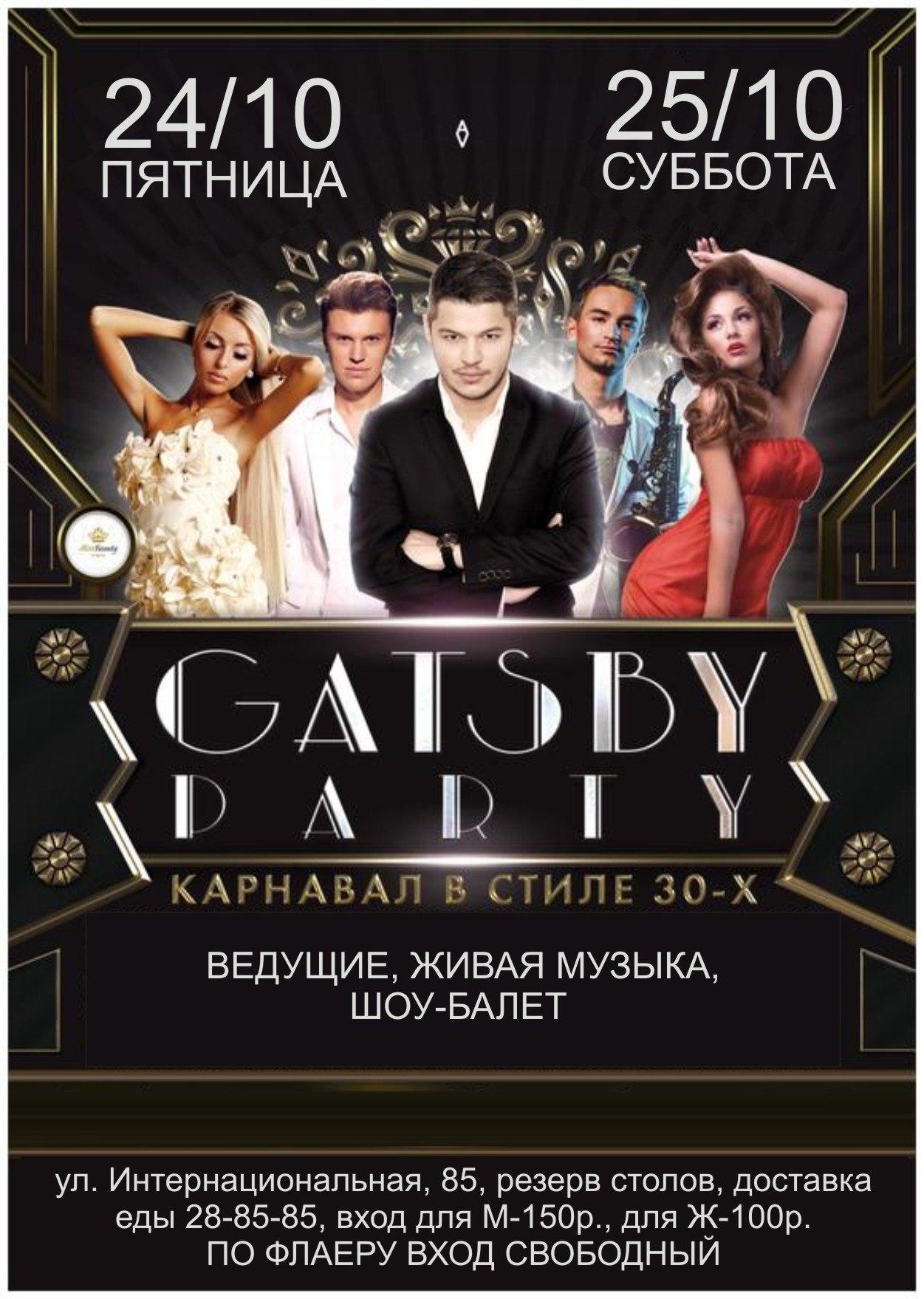Частные русские вечеринки дискотека 8 фотография