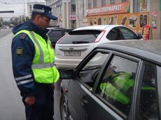 Сотрудники ГИБДД устроят облаву на нарушителей правил дорожного движения
