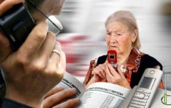 Пожилая тамбовчанка перечислила мошенникам 88 тысяч рублей