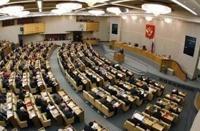 За роспуск Госдумы проголосовали 90 тысяч россиян