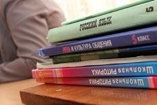 ЕГЭ по физике завалили 9% выпускников