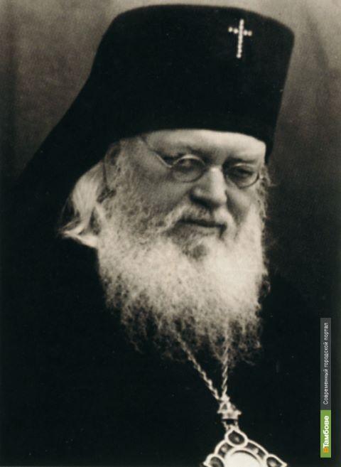 В Тамбове учредили стипендию имени Архиепископа Луки