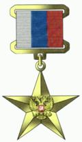 Депутаты предлагают увеличить премию Героям Труда Тамбовщины