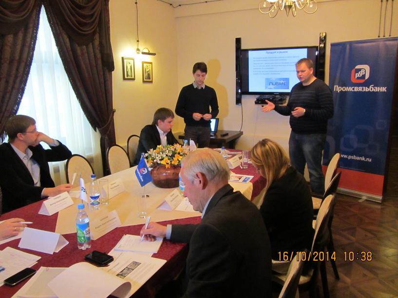 В Тамбове прошел отбор бизнес-проектов для Венчурного фонда Промсвязьбанка
