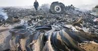 «Идея преждевременная и нелогичная»: Россия выступила против трибунала по малайзийскому Boeing