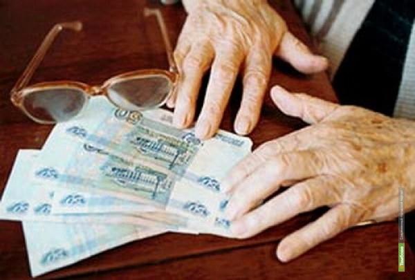 В отделении почты обокрали пенсионерку