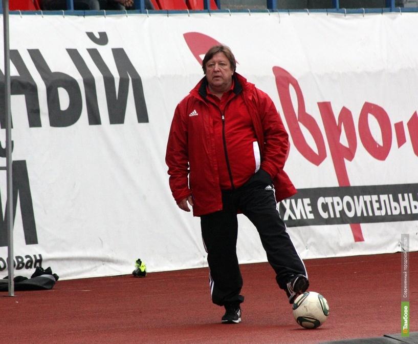 Тамбовский «Спартак» сняли с участия в Первенстве России