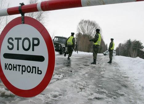 В Крыму установили госграницу между Россией и Украиной