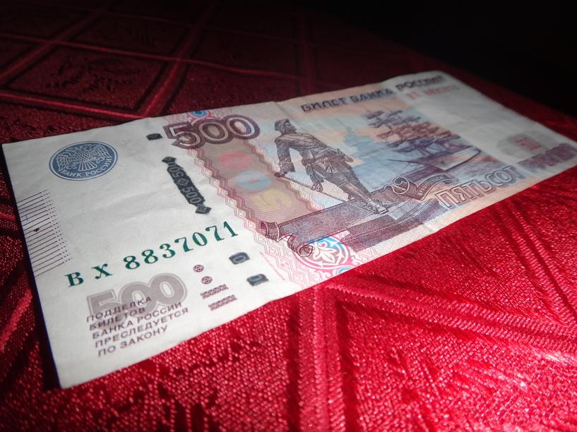 С начала апреля в области изъяли 11,5 тысячи фальшивых рублей