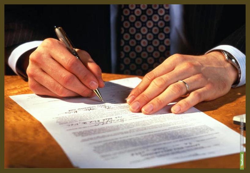 Судебный пристав предстанет перед судом за фальсификацию документов