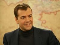 Медведев пообещал россиянам дешевую ипотеку