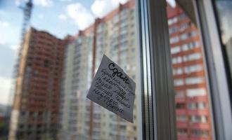 Больше трех миллионов семей в России снимают жилье