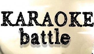 В Тамбове устроят караоке-битву