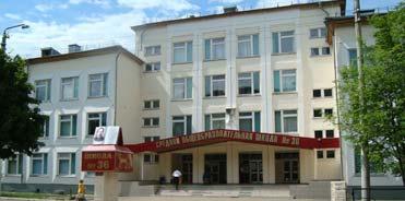 В школе №36 Тамбова директора уволили, но оставили работать в системе образования