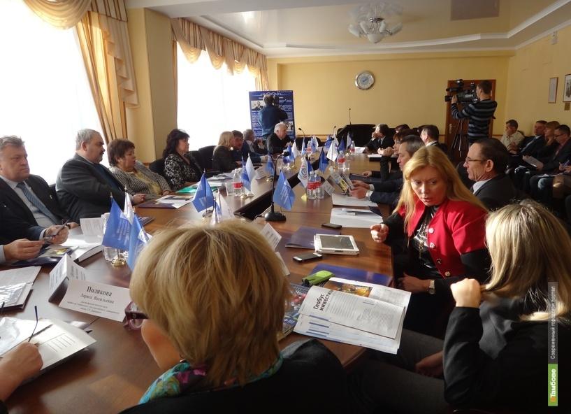 Бизнесмены Тамбовской области готовятся к встрече с властями