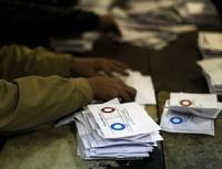 Египет ограничил вывод денежных средств из банков страны