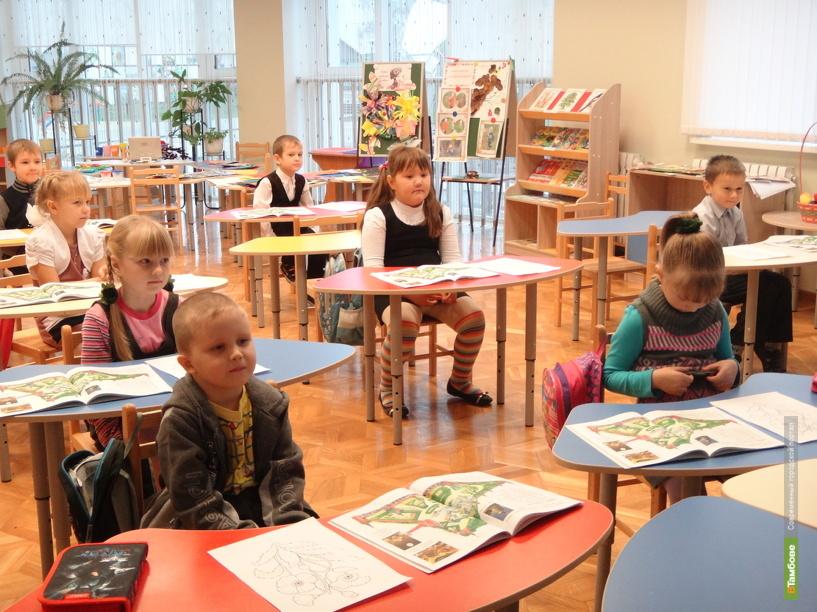 Больше половины юных тамбовчан занимаются в учреждениях дополнительного образования
