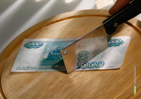 Депутаты горДумы утвердили новые дорожные расходы