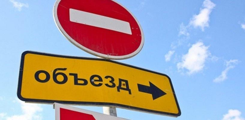 В Тамбове на неделю перекроют часть улицы Пензенской