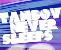 Клабберы Тамбова обещают никогда не спать