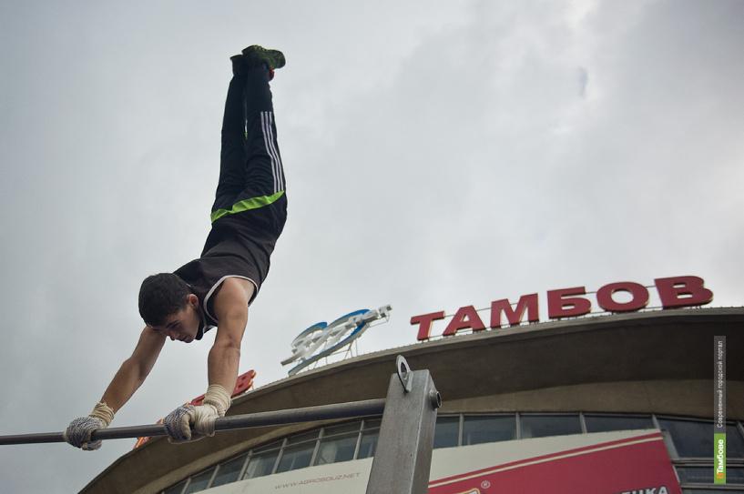 Фестиваль «Спорт улиц» прошел в Тамбове