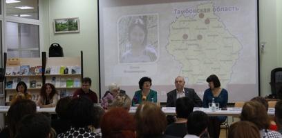 Об исчезнувших поселениях Тамбовщины расскажет новый интернет-ресурс