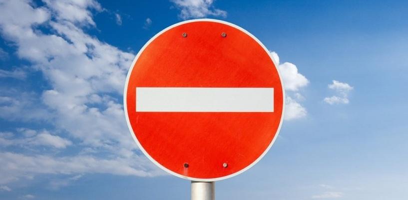 Тамбовских водителей ждут временные неудобства на дорогах