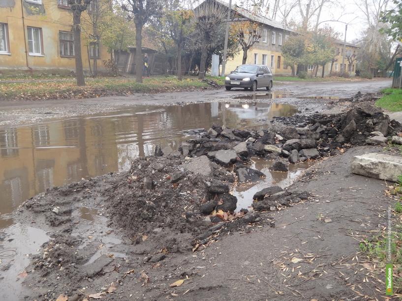 Тамбовчане требуют от губернатора обещанный ремонт дороги